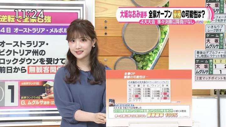 2021年02月15日野村彩也子の画像11枚目