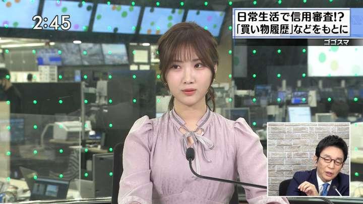 2021年02月17日野村彩也子の画像25枚目