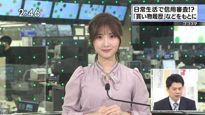 2021年02月17日野村彩也子の画像26枚目