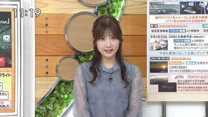 2021年02月19日野村彩也子の画像08枚目