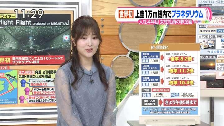 2021年02月19日野村彩也子の画像15枚目