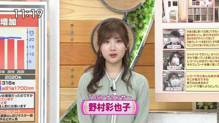 2021年02月22日野村彩也子の画像09枚目