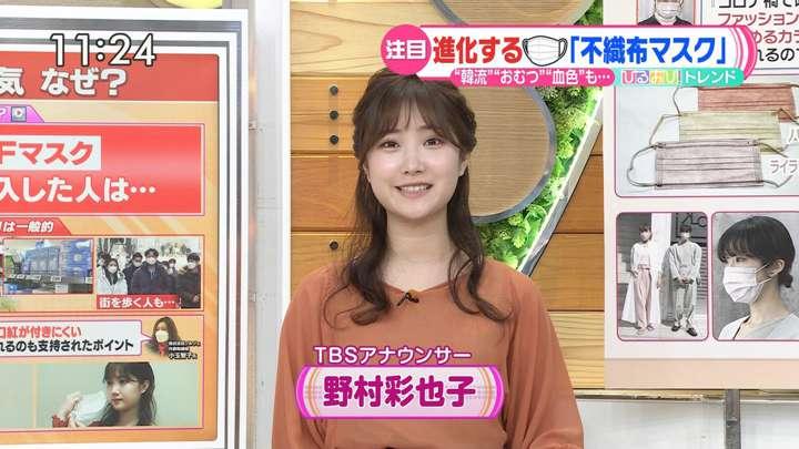 2021年02月23日野村彩也子の画像10枚目