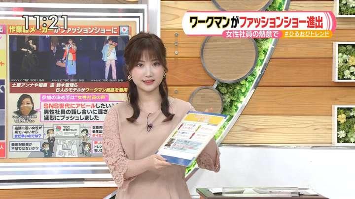 2021年03月01日野村彩也子の画像12枚目