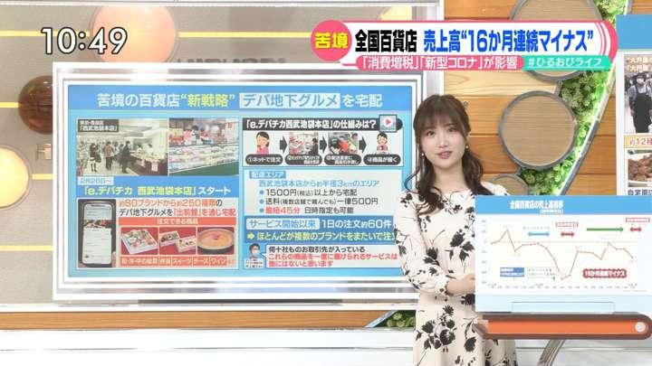 2021年03月08日野村彩也子の画像11枚目