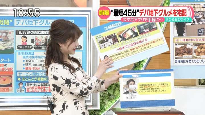 2021年03月08日野村彩也子の画像12枚目