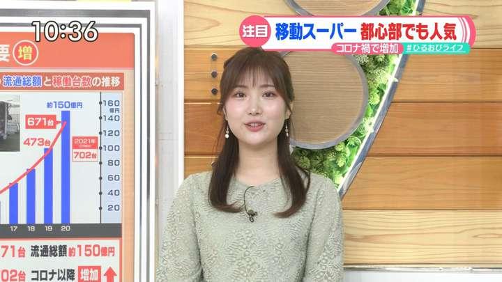 2021年03月09日野村彩也子の画像07枚目
