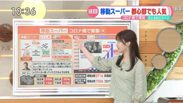 2021年03月09日野村彩也子の画像09枚目