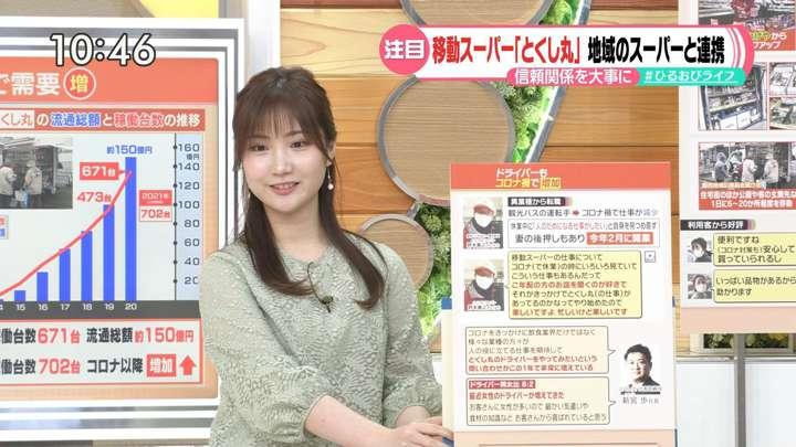 2021年03月09日野村彩也子の画像13枚目