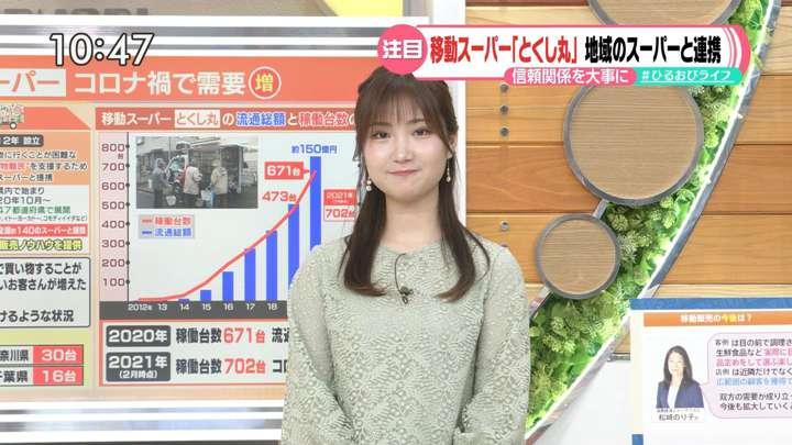 2021年03月09日野村彩也子の画像16枚目