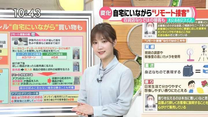 2021年03月17日野村彩也子の画像22枚目