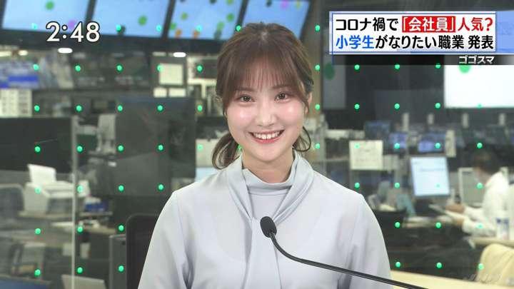 2021年03月17日野村彩也子の画像32枚目