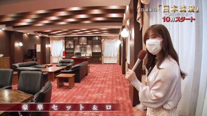 2021年03月20日野村彩也子の画像01枚目