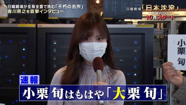 2021年03月20日野村彩也子の画像09枚目