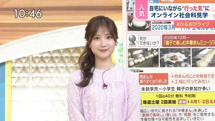 2021年03月30日野村彩也子の画像09枚目