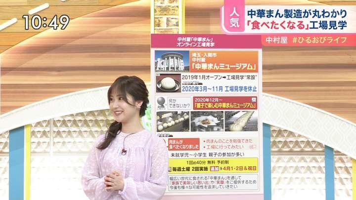 2021年03月30日野村彩也子の画像11枚目