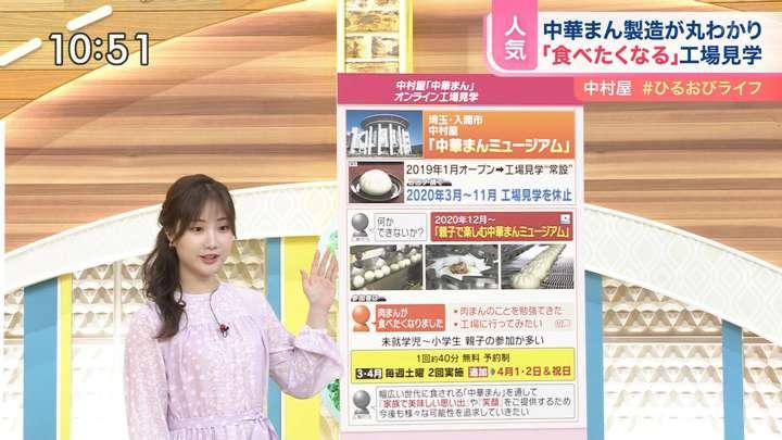 2021年03月30日野村彩也子の画像12枚目