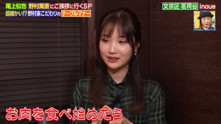 2021年04月02日野村彩也子の画像03枚目
