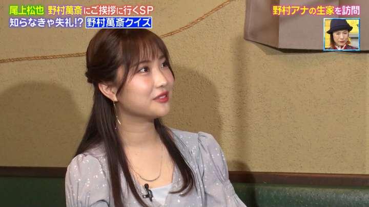 2021年04月02日野村彩也子の画像10枚目