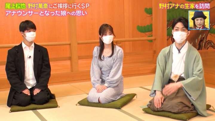 2021年04月02日野村彩也子の画像23枚目