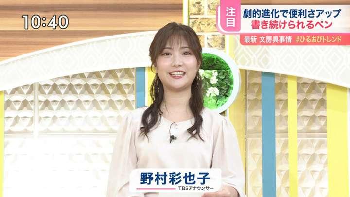 2021年04月06日野村彩也子の画像06枚目