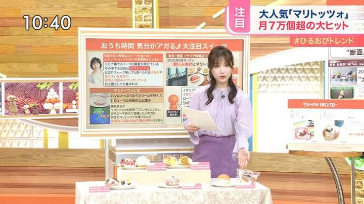 2021年04月07日野村彩也子の画像11枚目