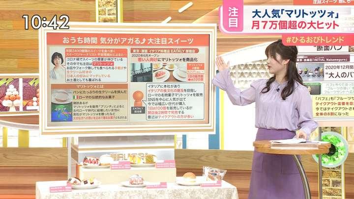 2021年04月07日野村彩也子の画像12枚目