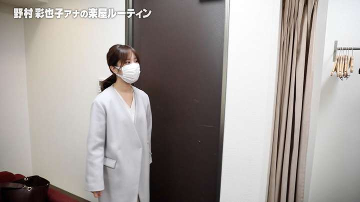 2021年04月08日野村彩也子の画像02枚目