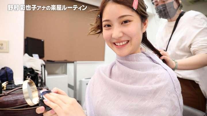 2021年04月08日野村彩也子の画像09枚目