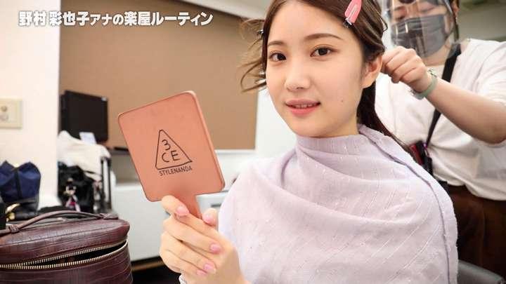 2021年04月08日野村彩也子の画像12枚目