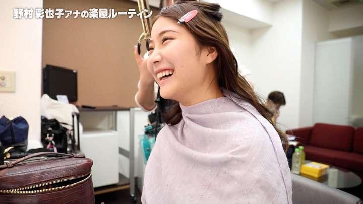 2021年04月08日野村彩也子の画像13枚目