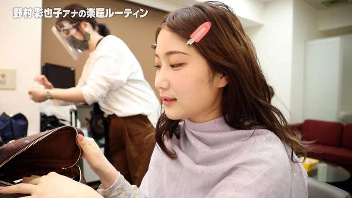 2021年04月08日野村彩也子の画像17枚目