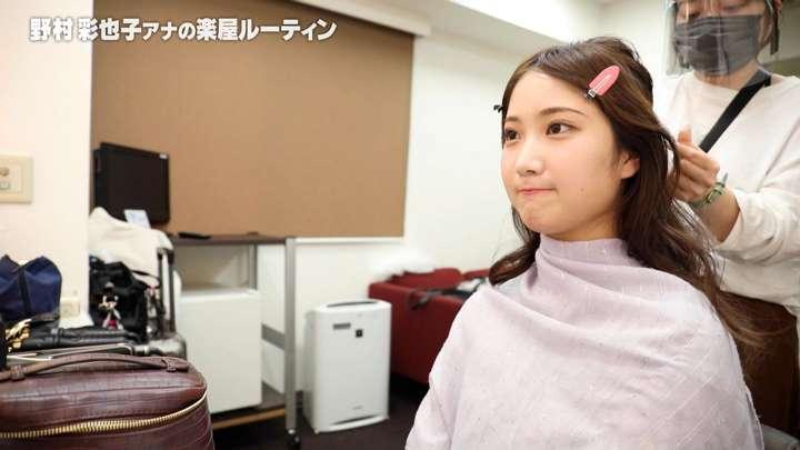 2021年04月08日野村彩也子の画像18枚目