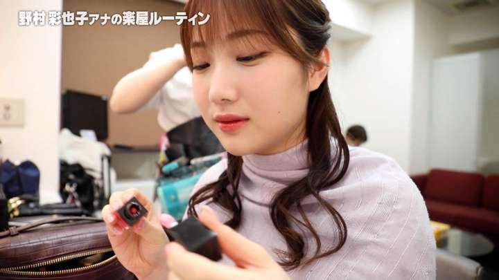 2021年04月08日野村彩也子の画像21枚目