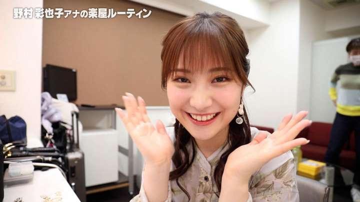2021年04月08日野村彩也子の画像25枚目