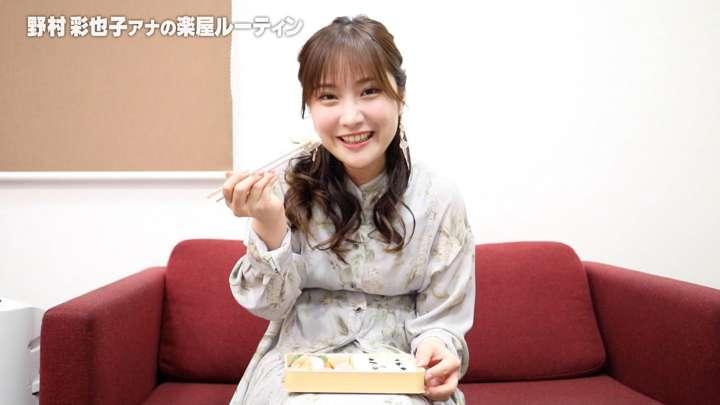 2021年04月08日野村彩也子の画像28枚目