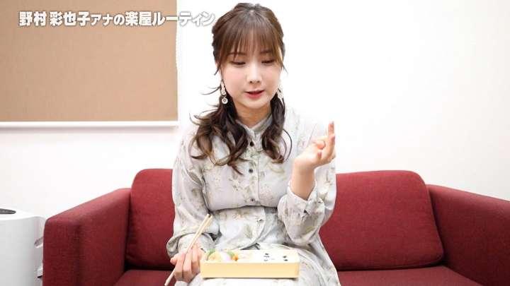 2021年04月08日野村彩也子の画像30枚目