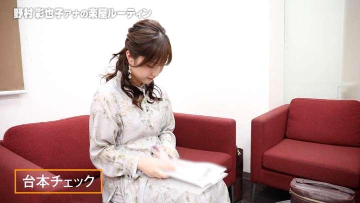 2021年04月08日野村彩也子の画像31枚目