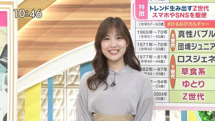 2021年04月12日野村彩也子の画像01枚目