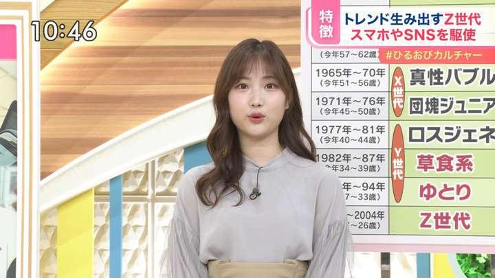 2021年04月12日野村彩也子の画像03枚目