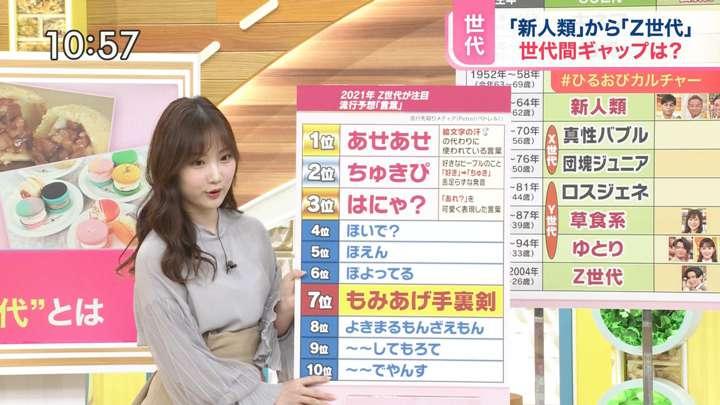 2021年04月12日野村彩也子の画像11枚目