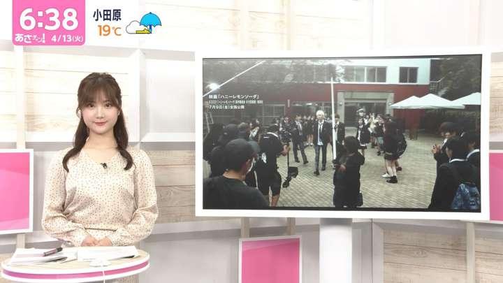 2021年04月13日野村彩也子の画像05枚目