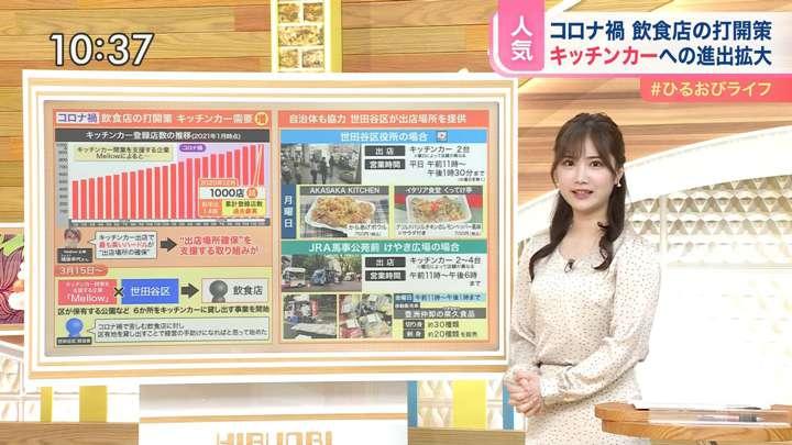 2021年04月13日野村彩也子の画像11枚目