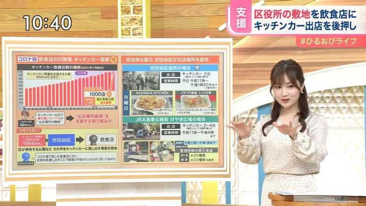 2021年04月13日野村彩也子の画像18枚目