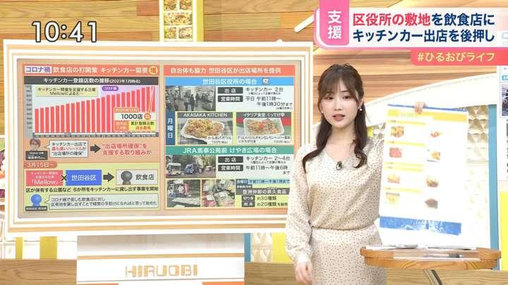 2021年04月13日野村彩也子の画像19枚目