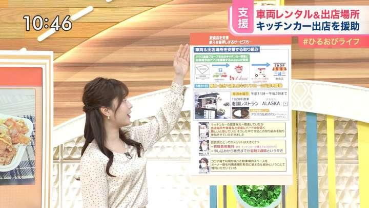 2021年04月13日野村彩也子の画像22枚目