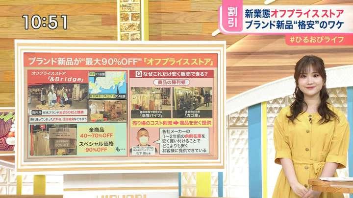 2021年04月14日野村彩也子の画像16枚目