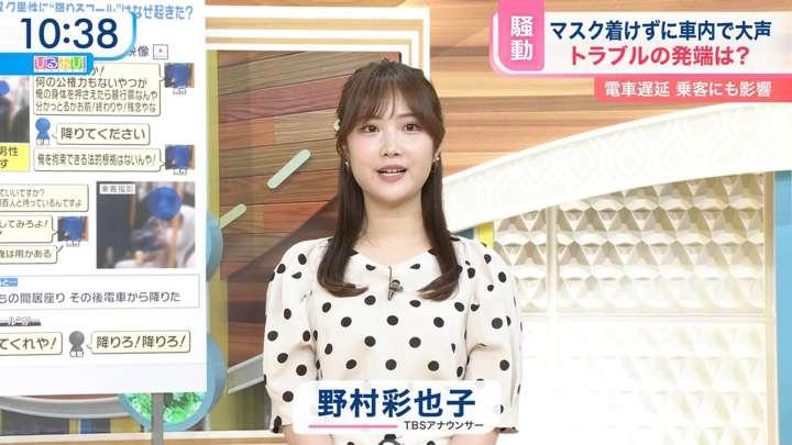 2021年04月21日野村彩也子の画像07枚目