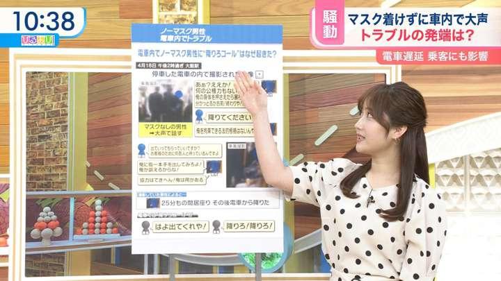 2021年04月21日野村彩也子の画像09枚目