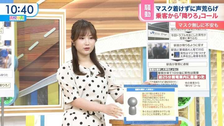 2021年04月21日野村彩也子の画像10枚目